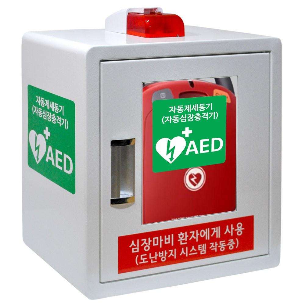 라디안 심장충격기 AED 자동제세동기 HR-501(1개 구매) + 벽걸이 보관함 (1SET 구매), 111234