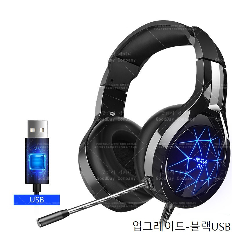 굿데이 컴퍼니 유선 헤드셋 7.1채널 게이밍 프로패서널 마이크 초경량 해드셋 헤드폰 PC방 게임방 해드폰 yEM01, 업그레이드-블랙USB