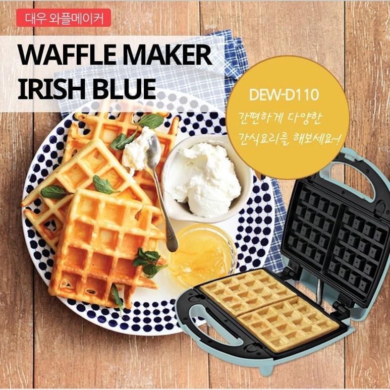 대우 가정용 크로플 와플 메이커 와플팬 그릴 팬 다용도 누룽지 만드는 기계 길거리 만들기 와플기, 대우 와플 메이커 / 아이리쉬 블루