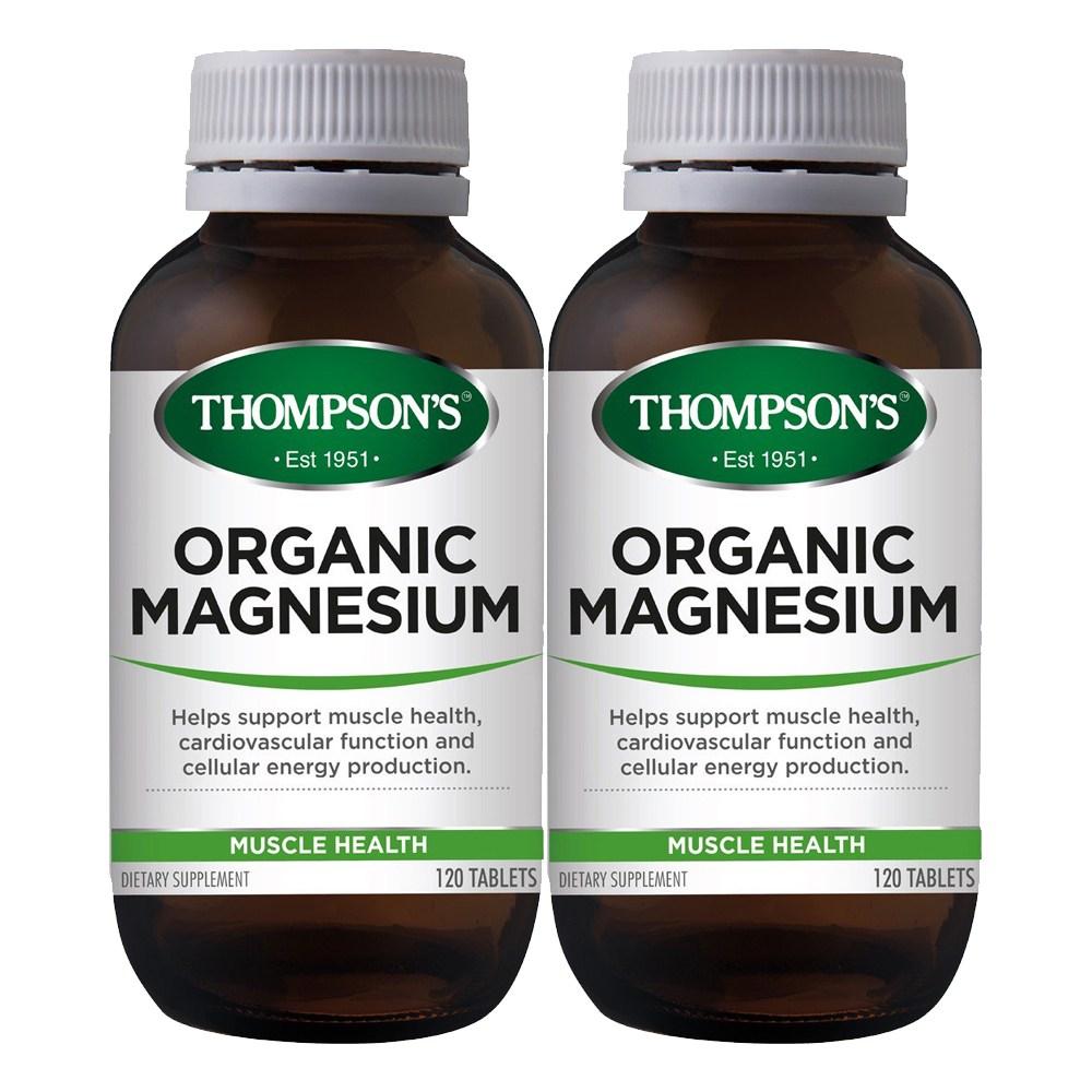 톰슨(Thompsonss) 톰슨 유기농 마그네슘 120 정 X 2개, 240정, 1세트