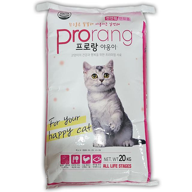 대한사료 프로랑야옹이20kg 대용량 고양이사료 길고양이 길냥이
