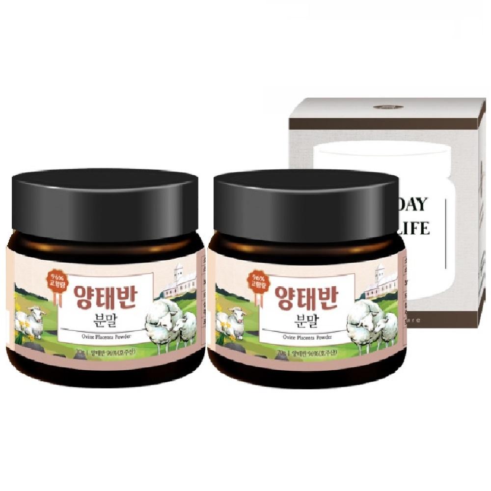호주산 양태반가루 순수 먹는태반 분말 말토덱스트린 고함향96% 70g 2박스, 단일상품, 단일상품