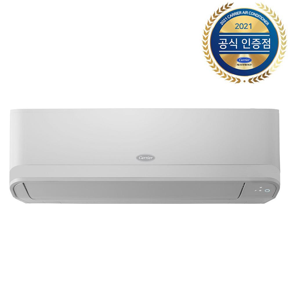 캐리어 ARQ07VB 인버터 냉난방 벽걸이 에어컨 기본설치비포함