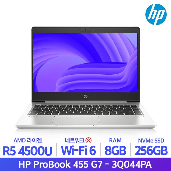 HP 프로북 455 G7-3Q044PA 노트북 (CTO 가능), 8GB, / SSD:,256GB,256GB,256GB,256GB,256GB,512GB,256GB,256GB,256GB,256GB, 윈도우미탑재(프리도스)