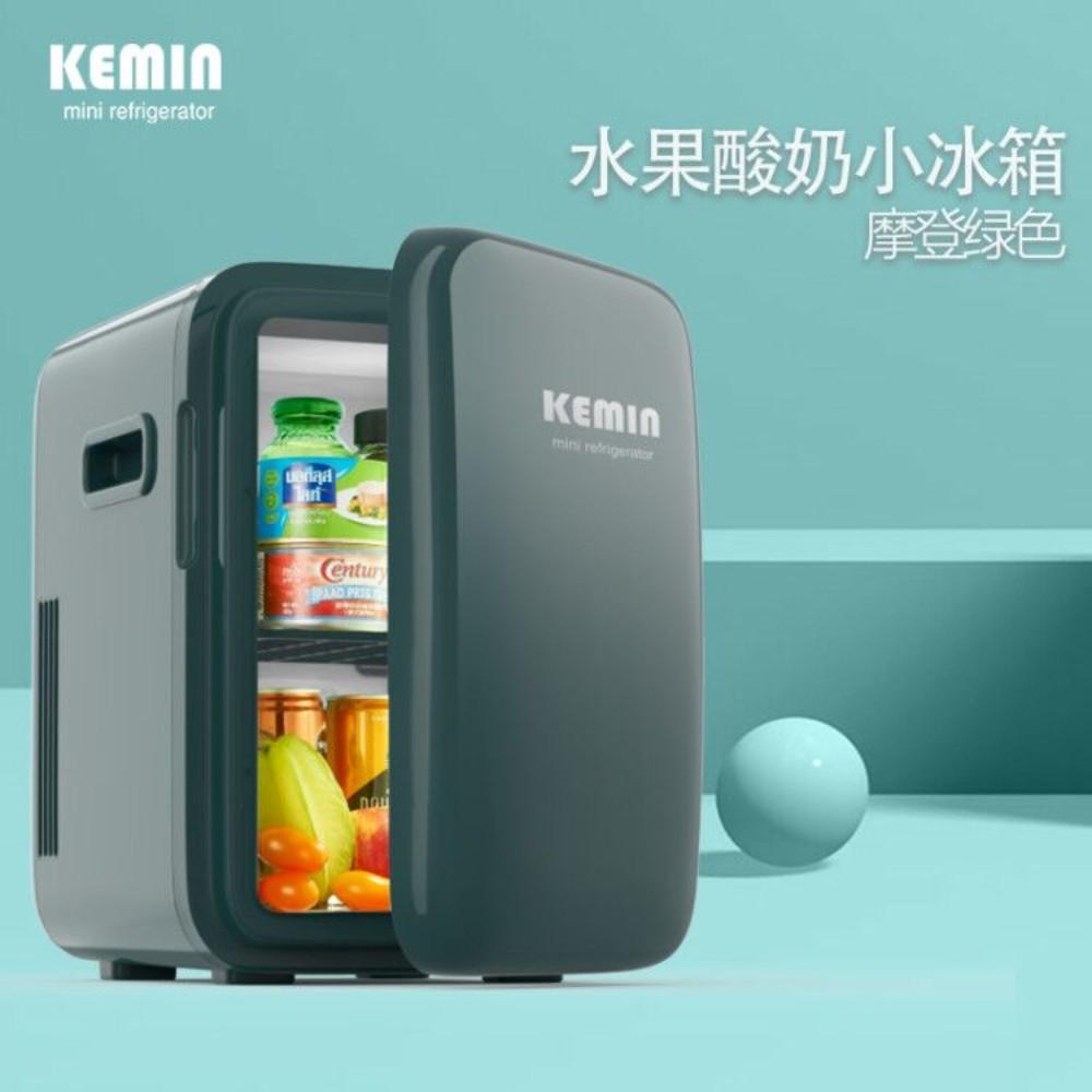 소형 미니 냉장고 10L 가정용 차량용 화장품 음료수 맥주 술 냉장고, 10L 그린