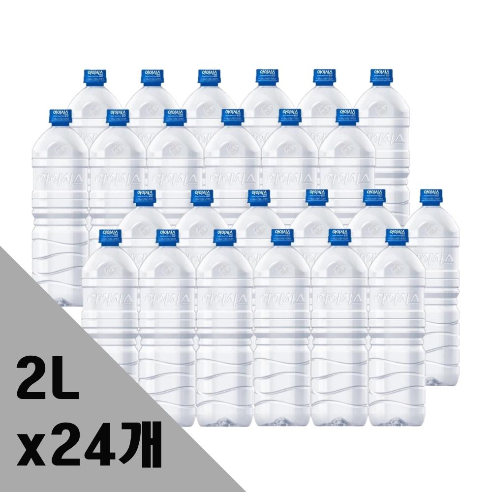 아이시스 ECO 무라벨 2L x 24개 2L 생수 2L 아이시스 2리터 먹는샘물 아이시스 무라벨 2L 아이시스 에코 2L 라벨없는 생수 아이리스 생수