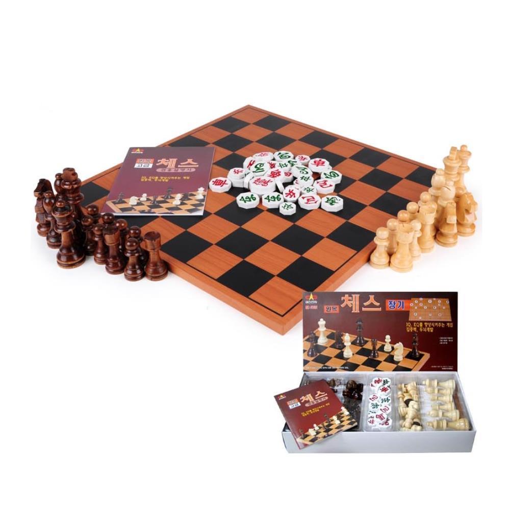 온가족 게임 원목 체스 장기판 세트 수납형바둑판