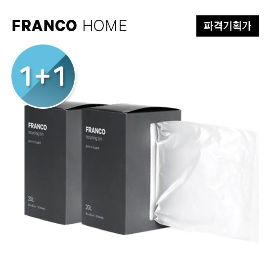 프랑코 스탠드 분리수거함 비닐봉투 20L 1+1 구성