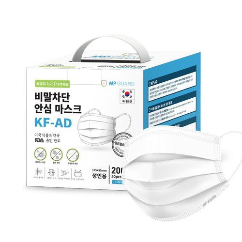 엠피가드 국내산 KF-AD 비말차단마스크 200매 선물세트 패키지, 200매/성인