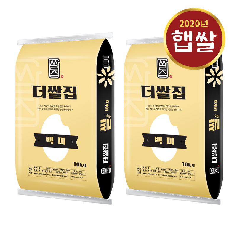 [2020년산] 더쌀집 백미 20kg, 단품