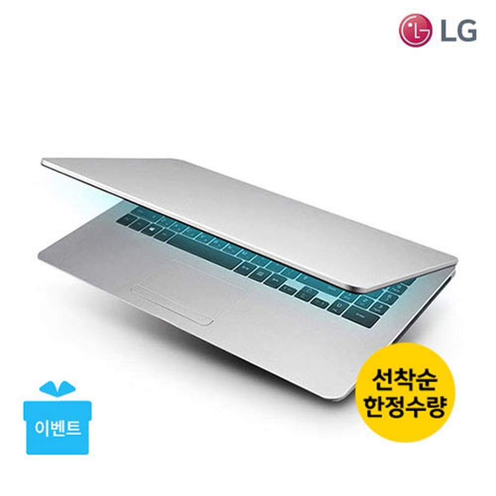 LG울트라북 코어 i5급 SSD장착 15N540 실버 인텔 4세대 코어i5 4210M-2.6GHz 램4G SSD128GB DVD멀티 인텔HD4600 15.6인치 HD LED(1366x768) Window7 리퍼비시 상품, 4GB, 포함