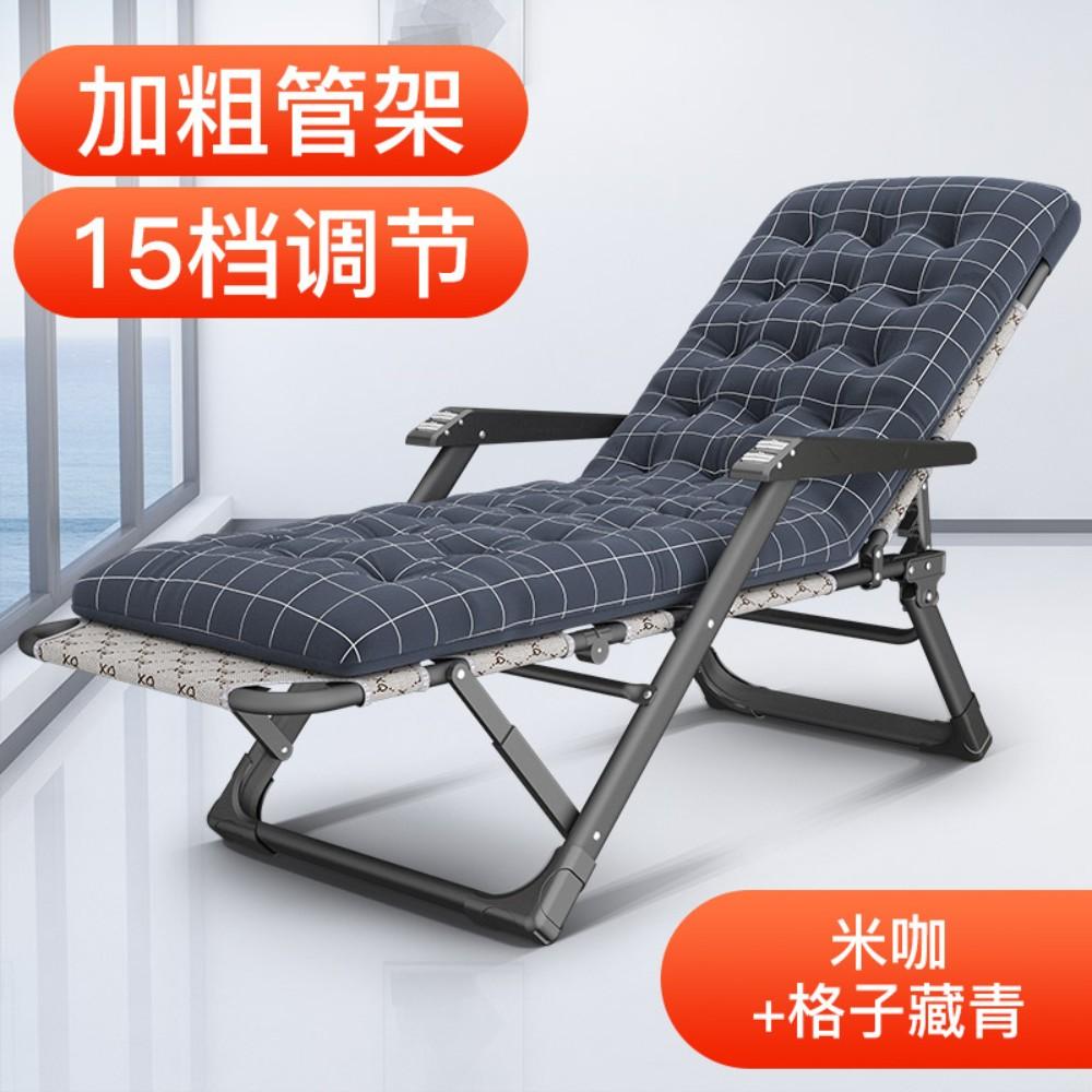 각도조절 접이식 침대 의자 미니 침대 고시원 사무실 휴대용 간이 침대 캠핑용 폴딩베드, [15단조절] 크리스탈벨벳 두꺼운패드(네이비)