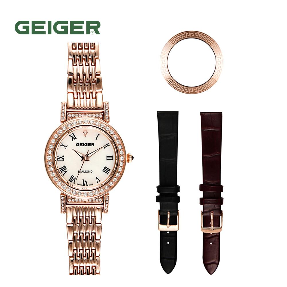 가이거[GEIGER] [본사 정품] 가이거 다이아몬드 여성용 시계 GE1169 RG