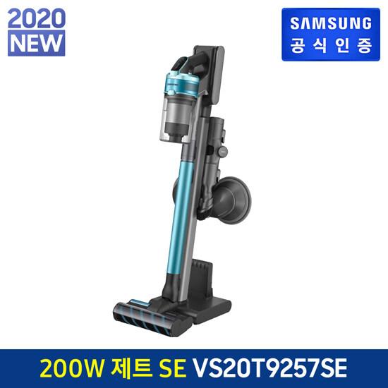[삼성] 제트 무선청소기 VS20T9257SE, 단일상품, 단일상품