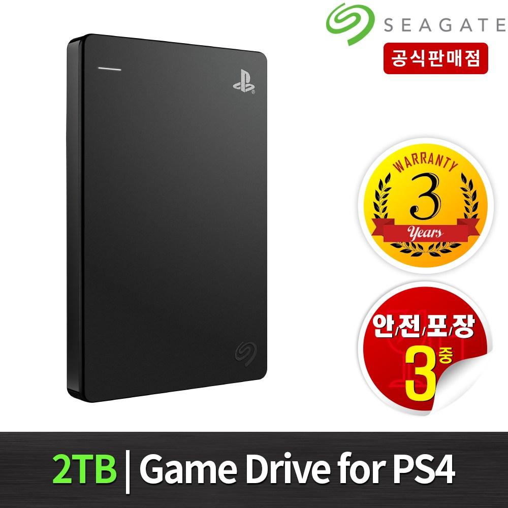 씨게이트 Game Drive for PS4 외장하드, 블랙, 2TB
