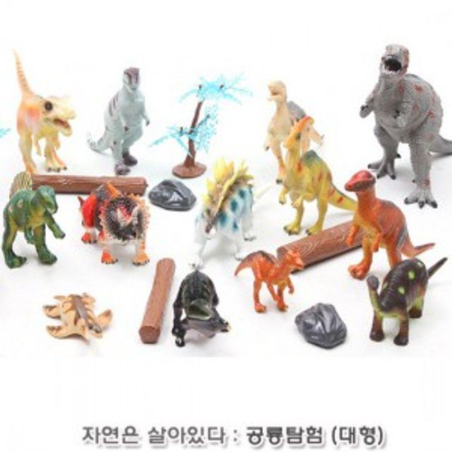 개학연기 홈스쿨 공룡 모형 완구 공룡 탐험 대형(W5C549A)