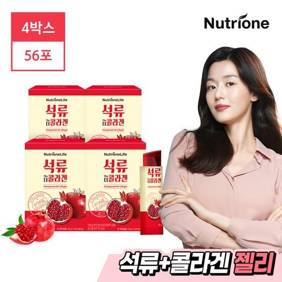 [뉴트리원] 전지현 석류 더 콜라겐 젤리 4박스/56일분, 상세설명 참조, 없음