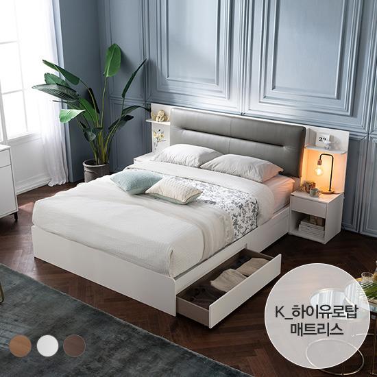 [에몬스] 엘리 LED 서랍형 침대(K)_하이유로탑 매트리스, 단품