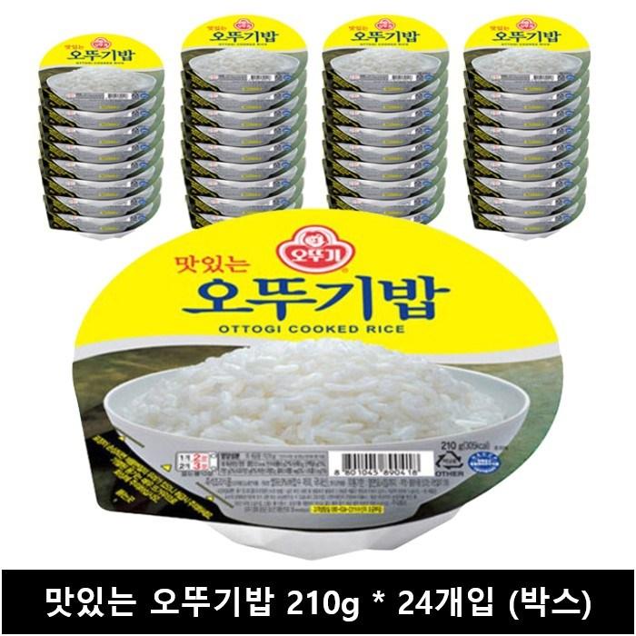 오뚜기 맛있는 오뚜기밥 210g*24개 (박스), 24개, 210g