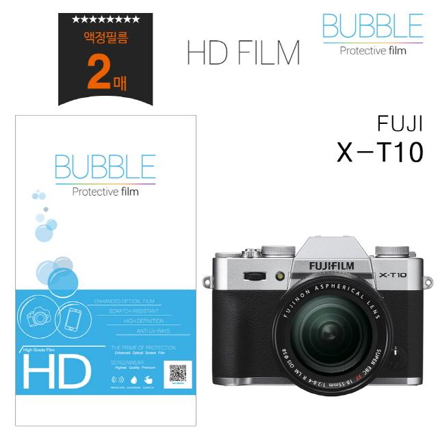 ksw63311 버블 HD필름 2장 후지 X-T10 보호필름, 1, 본 상품 선택