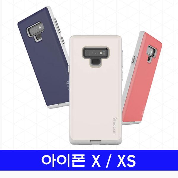 ksw21055 아이폰 X XS MC로켓 슬라이드 hc224 케이스