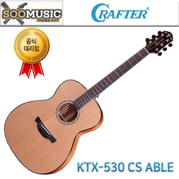 크래프터 KTX530 CS ABLE 통기타