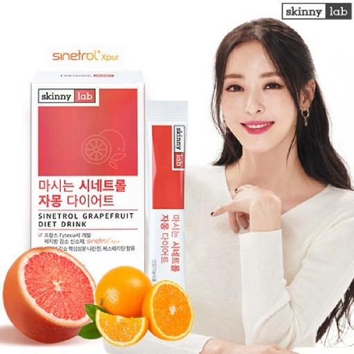 이다희 스키니랩 자몽 오렌지 시네트롤 마시는 다이어트 14일 뱃살제거 주부 건강기능식품