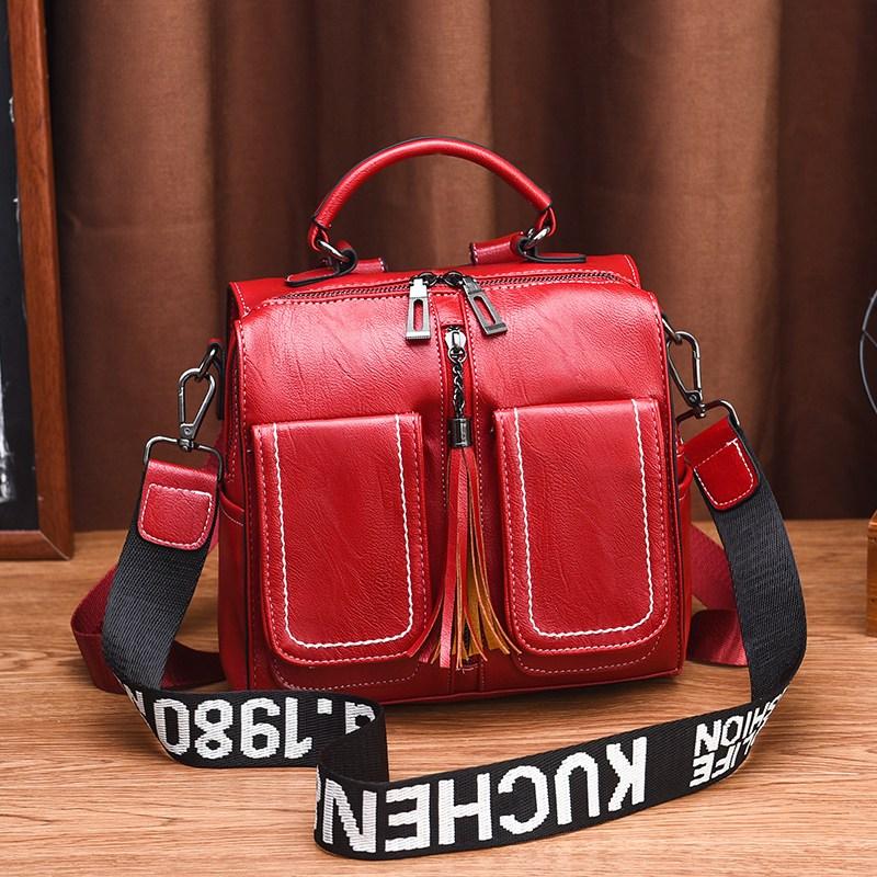 폼플렉스 대용량배낭 디오르 여왕 봄 타입 스타일리쉬 백팩 가방 여성가방 심플 크로스백 대용량 여성 겹