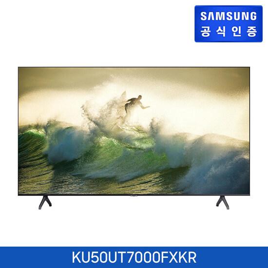 [신세계TV쇼핑][삼성] Crystal UHD TV KU50UT7000FXKR, 고정벽걸이형, 단일상품