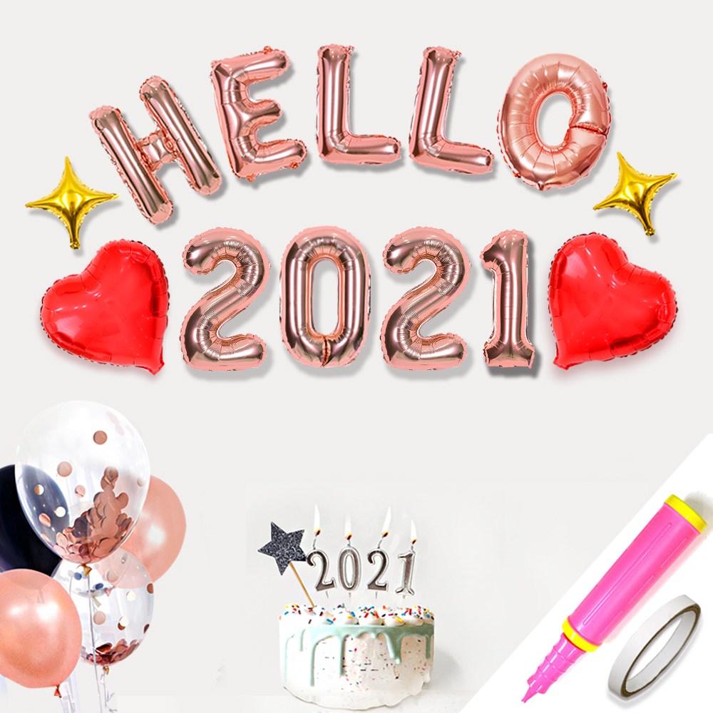 연말파티 hello 2021 풍선세트, 로즈골드, 실버