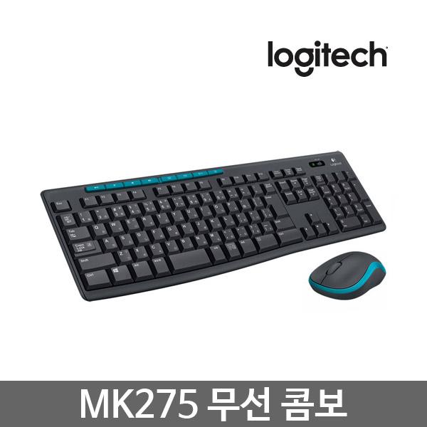 로지텍 MK275 무선키보드 마우스세트, 단일색상