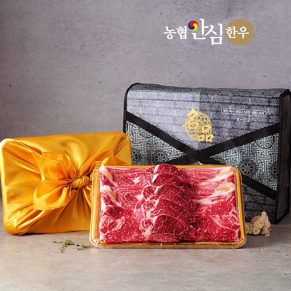 [농협안심한우] 청정더푸드 금바구니세트2호 1.2kg (꽃등심600g+안심300g+채끝등심300g), 1세트