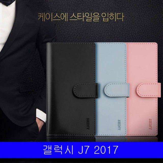 [성일]갤럭시 J7 2017 샤인 다이어리 J730 [저렴제품], 핑크, 본상품선택