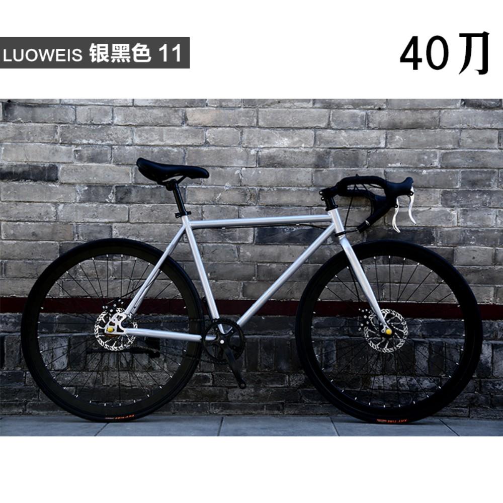 입문용 출퇴근 학생 경량 사이클 싸이클 로드 자전거, 실버 블랙 11