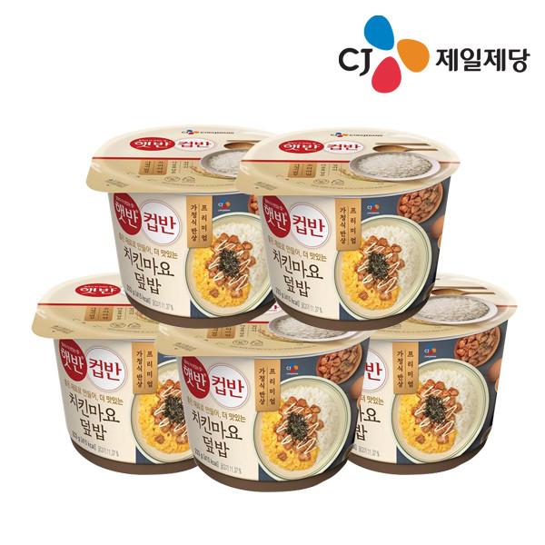 CJ 햇반 컵반 치킨마요덮밥 233gx5개, 상세 설명 참조