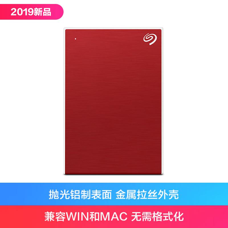 외장하드 맥 휴대용 컴퓨터 PC 탁상용 1테라 외장하드1TB, 빨간, 1TBMB