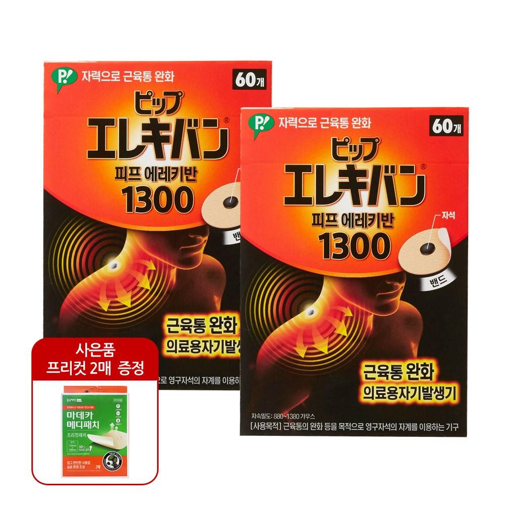 동국제약 직수입 일본 피프 에레키반 자석파스 60매+60매 사은품 프리컷 2매입, 1set