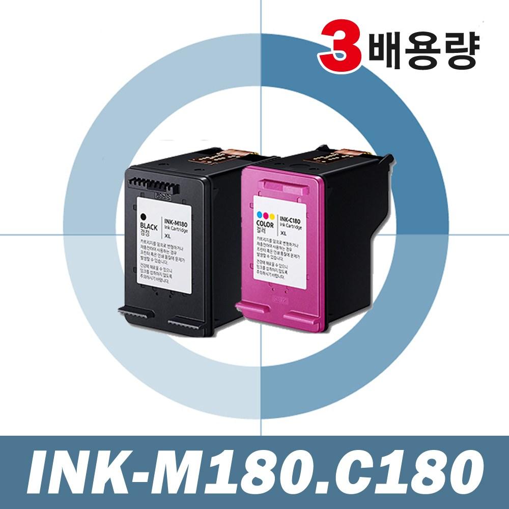 디오토너 삼성 INK-M180 C180 SL-J1660 SL-J1770FW 호환잉크, 1개, INK-M180 검정 3배용량