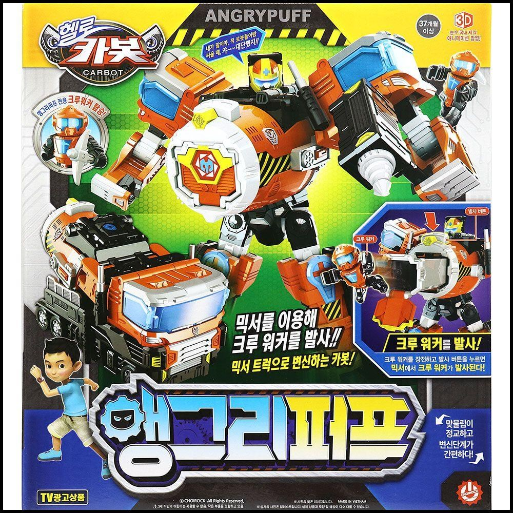 MS 핼로카봇장난감 앵그리퍼프 캐릭터 로봇 장난감 헬로카봇 헬로카봇펜타스톰 헬로카봇자동차