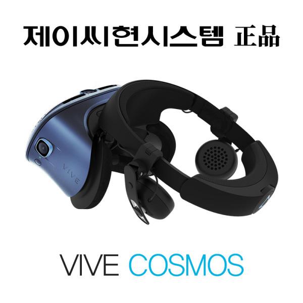 [HTC] VIVE 바이브 코스모스 Cosmos 국내정발정품 VR기기 VR추천, 블랙, 모델명:바이브  코스모스 / 색상:블랙