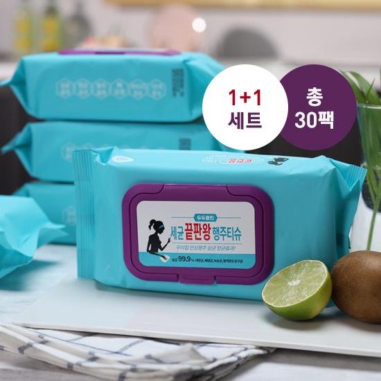 [K쇼핑](주방필수품) 세균끝판왕 행주티슈 2세트 (총30팩), 상세페이지참조