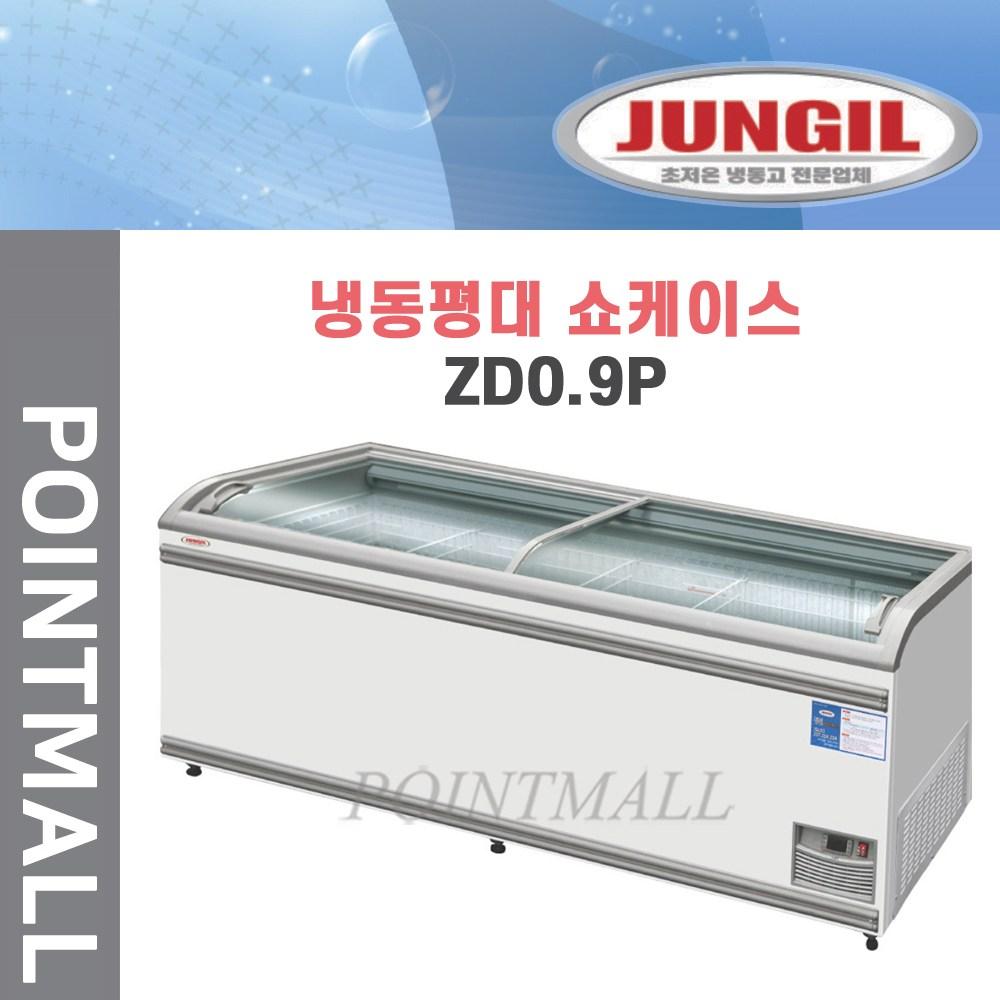정일 업소용 냉동평대 쇼케이스 (영하25도 900리터) ZD-0.9P
