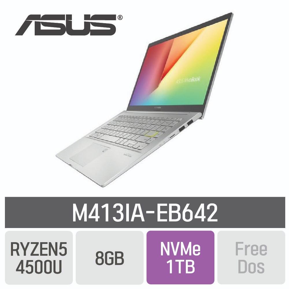 ASUS 비보북 M413IA-EB642, 8GB, SSD 1TB, 미포함