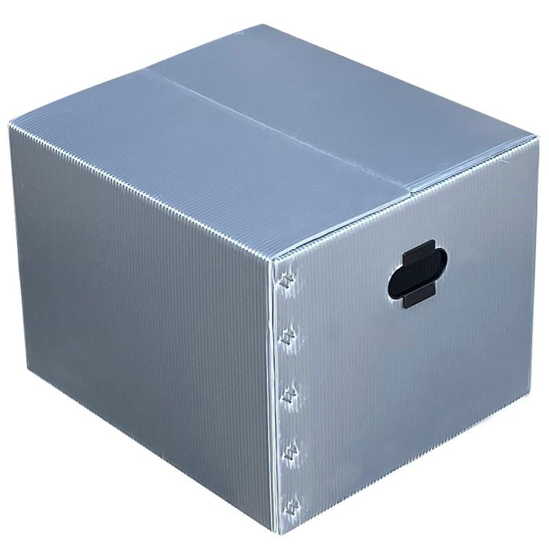 뉴프라테크 이사박스 4호(일반형)-5개묶음 [포장 택배 단프라 이삿짐박스], 은색 (POP 1176193359)