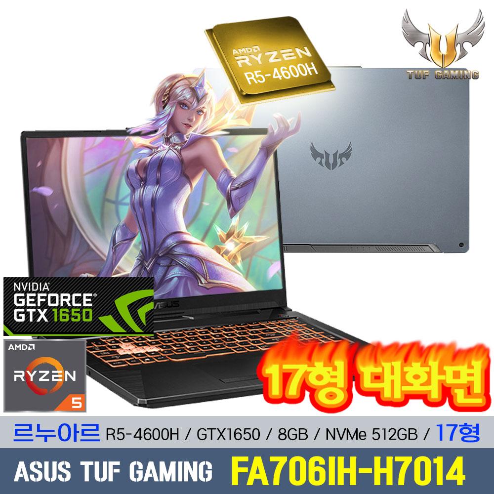 [신규런칭/예약판매]ASUS TUF 게이밍 가성비 노트북 FA706IH-H7014 르누아르 라이젠5-4600H/GTX1650/8GB/NVMe512GB, 기본8GB, 기본NVMe 512GB, 윈도우 미포함