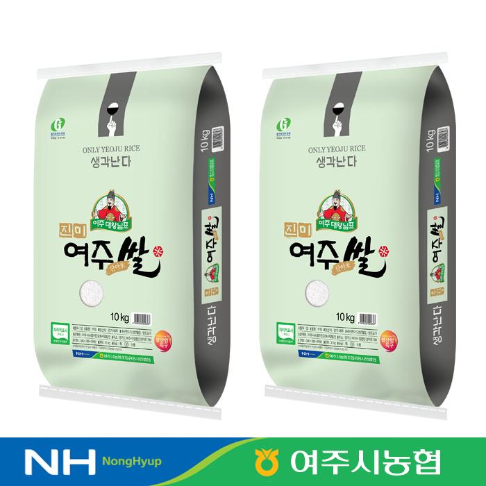 [2020년산] 대왕님표여주쌀 영호진미 20kg, 단품