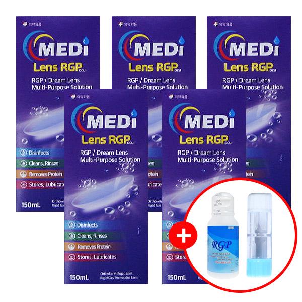 메디렌즈 하드렌즈(RGP) 용액 150ml X 5개 + 메디렌즈 알지피 크리너 60ml + 하드렌즈케이스 증정