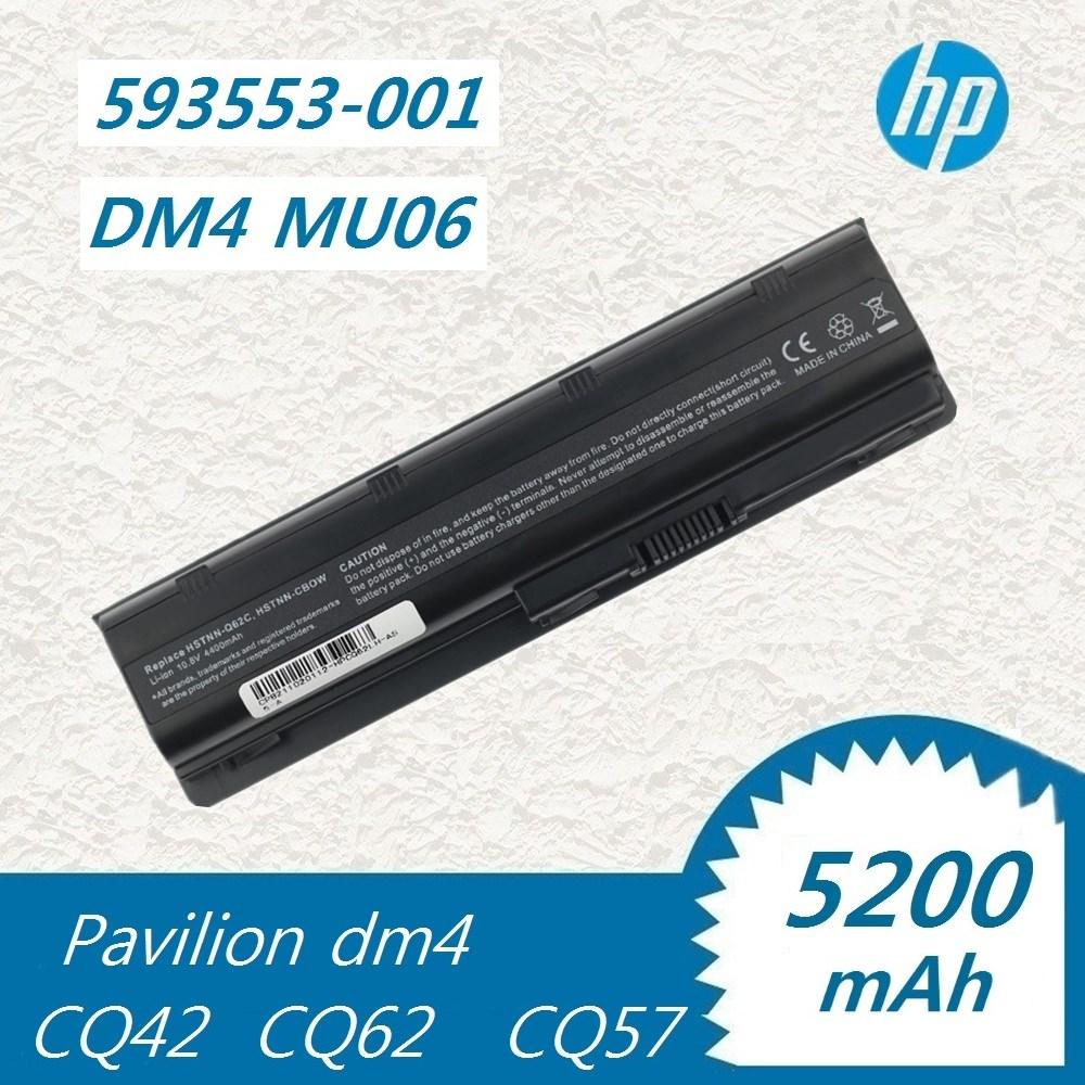 HP DM4 CQ42 MU06 PAVILION DV6-3133NR DV6-3133SE DV6-3133TX 노트북 배터리
