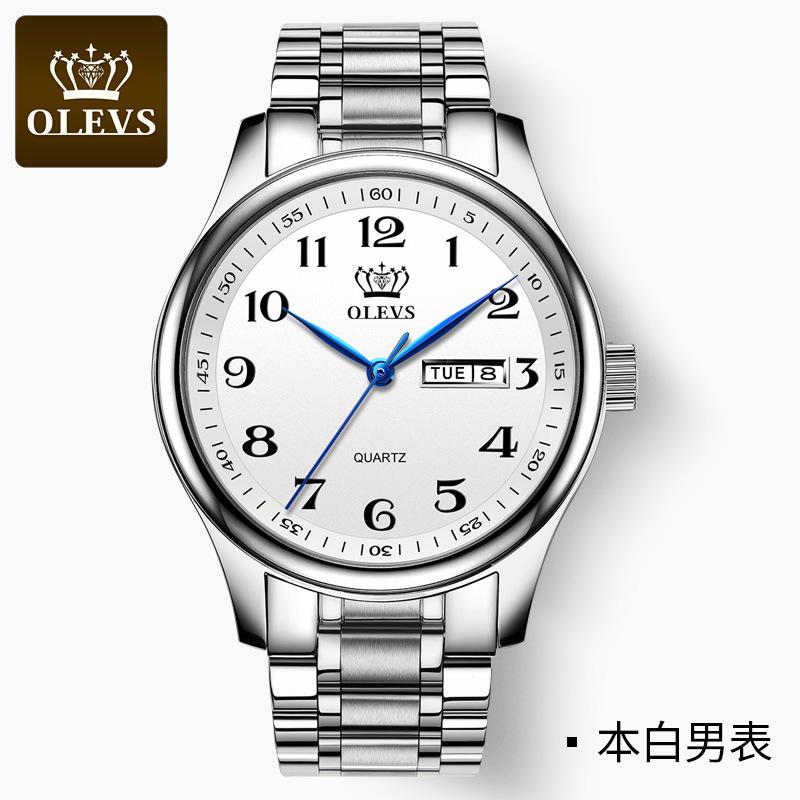 커플시계 남성 손목시계 방수 양력음력달력