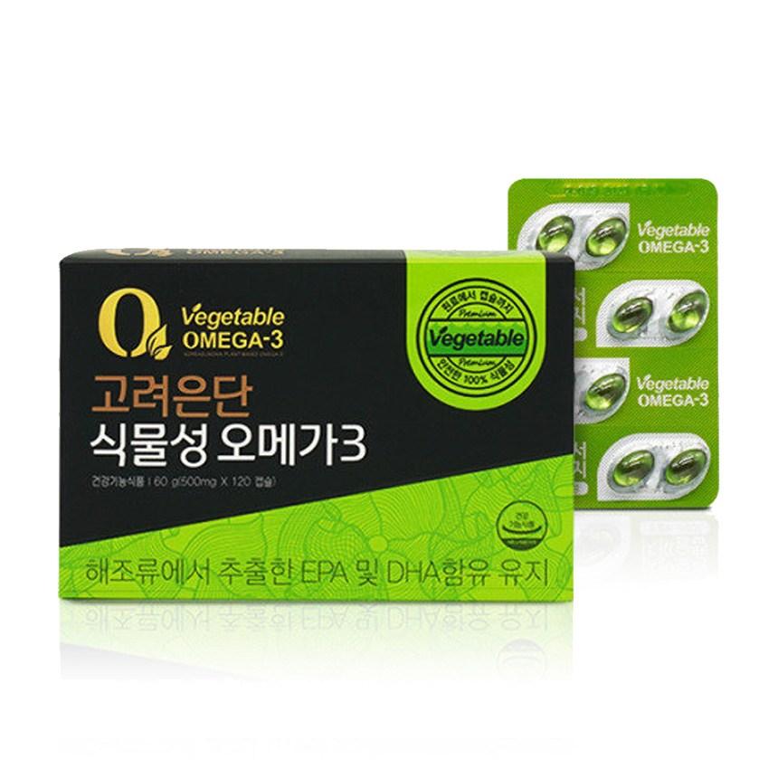 선물 추천! [고려은단] 100% 식물성 오메가3 120캡슐 1박스